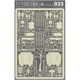 1/100 Architectural Model Accessories Series Set No.35 Graveyard Ed. Gray