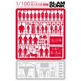1/100 Architectural Model Accessories Series Set No.46 Slam Dunk Series Shohoku High School Ed. Red x Gray