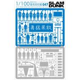 1/100 Architectural Model Accessories Series Set No.47 Slam Dunk Series Ryonan High School Ed. Blue x Gray