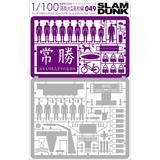 1/100 Architectural Model Accessories Series Set No.49 Slam Dunk Series Kainan University Affiliated High School Ed. Purple x Gray