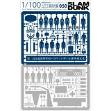 1/100 Architectural Model Accessories Series Set No.50 Slam Dunk Series Sannoh Industry Affiliated High School Ed. Dark Blue x Gray