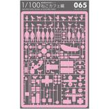 1/100 Architectural Model Accessories Series Set No.65 Cat Cafe Ed. Pink