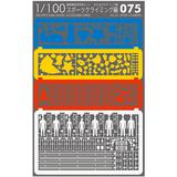 1/100 Architectural Model Accessories Series Set No.75 Sports Climbing Ed. Blue x Yellow x Red x Light Gray
