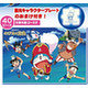 Jigsaw Puzzle: Doraemon the Movie Let's Go on a Voyage! 40pcs (26 x 38cm)