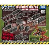 ZW31 Zoids Wild Remodeling Weapon Buster Radar Unit