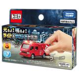 Light & Sound Tomica Fire Engine with Water Pump