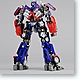 DMK-01 Optimus Prime