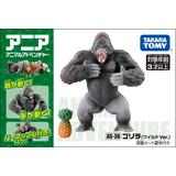 Ania AS-36 Gorilla (Wild Ver.)