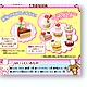 Sugarbunnies Sweets Eraser Precious Set