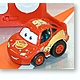 Q-Steer QSP-01 Lightning McQueen (Cars)