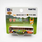 1/150 The Bus Collection: Kan-etsu Transportation x Yamato Transport Passenger-Cargo Bus