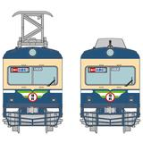 1/150 Train Collection: Fukui Railway Type 200 (No.203)