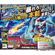 Zoids Wild Battle Card Hunter Hunting Gum 1 Box 20pcs