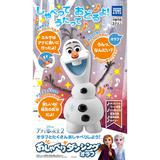 Frozen 2: Talking & Dancing Olaf