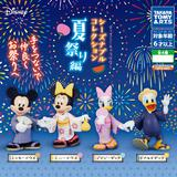 Disney Character: Seasonable Collection Summer Festival Edition 1 Box 8pcs