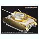 1/35 Pz.Kpfw.IV Ausf.H Late/J Early Version (For DRAGON)