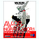 1/48 W.H.A.M.! AV-98 Ingram Labor 1 (WXIII Edition)