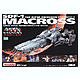 1/5000 W.H.A.M.! SDF-1 Macross (Transformable)