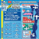 1/144 Ultimate Joint Series: Ball Joint Mini Fresh