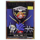 1/200 Macross Variable Fighters Collection #2: 1 Box (12p
