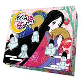 Board Game: Make Princess Kaguya Laugh
