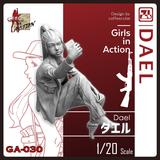 1/20 Girls in Action: Dael