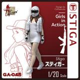 1/20 Girls in Action: Stiga Bewitching Decoy Investigator
