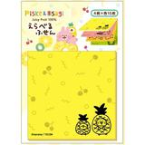 Kanahei's Small Animals: Selectable Sticky Note Piske & Usagi Juicy Fruit 1