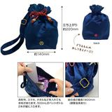 Doraemon: HIMITSU DOUGU Velor Miscellaneous Goods Series Drawstring Bag