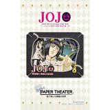 JoJo's Bizarre Adventure: Golden Wind PAPER THEATER PT-157 Bruno Bucciarati