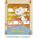PEANUTS: Paper Theater -Wood style- PT-W14 PEANUTS Sports