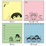 Koupen Chan: Selectable Sticky Notes 4