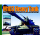 M103 Heavy Tank Visual History