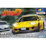 1/24 Initial D: Keisuke Takahashi FD3S RX-7 Project D Vol.28 Ver. (Pre-Painted Model Kit)