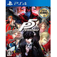 PlayStation 4: Persona 5 New Price Edition