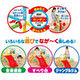 Anpanman: My Child Genius Jungle Park Folding Type
