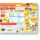 Anpanman Character Bread Cooking