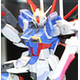 1/100 MG Force Impulse Gundam