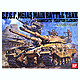 1/35 U.C. Hard Graph EFGF M61A5 Main Battle Tank