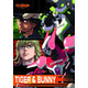 Official Sleeve Collection Tiger & Bunny: 1 Box (12pcs)