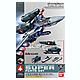 1/72 Super Parts Set for VF-1 Valkyrie