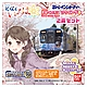 Noto Electric Railway Hanasaku Iroha Home Sweet Home Wrapping Train (NT202)