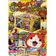 Youkai Watch Toritsuki Card Battle Official Storage