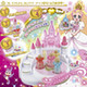 Go! Princess Pretty Music Princess Palace DX