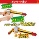 DX Zyuoh The Gun Rod