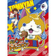 Youkai Watch 16 Tomnyan