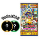 Yo-kai Medal USA Case04: 1 Box (12pcs)