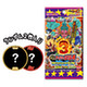 Yo-kai Medal USA case03: 1 Box (12pcs)