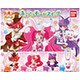 Kirakira PreCure a la Mode: Cure a la Mode Swing: 1 Box (10pcs)