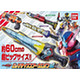New Kamen Rider: Big Size Role-Playing inflatable Weapons Vol.01: 1 Box (10pcs)